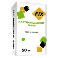 Цемент DE LUXE FIX (портдандцемент М-500)