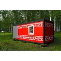 Продажа офисных блок-контейнеров лайфбоксов Хаски