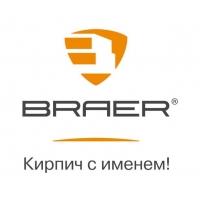 Кирпич Браер облицовочный