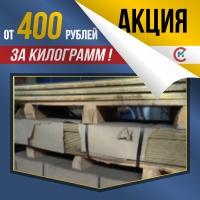 АКЦИЯ! Латунный лист ДПРНМ Л63 6х600х1500 мм в Нижнем Новгороде