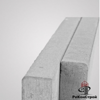 Поребрик тротуарный, бордюр Braer БР100.20.8, серый, тестовый