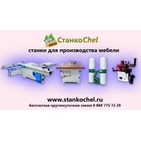 Станки для производства мебели
