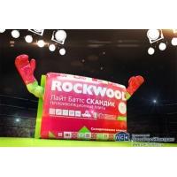Теплоизоляция минераловатная Rockwool лайт баттс С