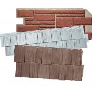 Фасадные и цокольные панели от 339 руб. Nailite