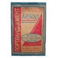 Цемент М 500 Д-20 , Д-0 (без добавок).Доставка.