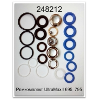 Ремкомплект (аналог)248212 для окрасочного аппарата Graco Ultra Max II 695 & 795