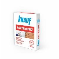 Штукатурка универсальная Кнауф Ротбанд 30 кг