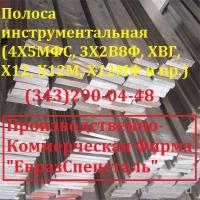 Полоса сталь У10А  ст.у10а