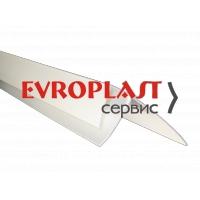 F профиль широкий белый (53 мм) Европластсервис
