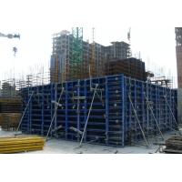 Опалубка стеновая VARIANT вертикальная