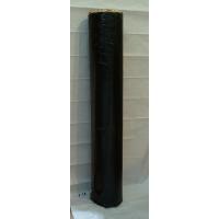 Рулонный материал битумно-полимерный  Ризолин АС