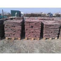 Лемезит натуральный природный камень плитняк напрямую с карьера  от производителя