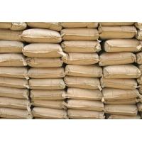 Cмеси сухие, пескобетон, цемент, наливные полы от производителя