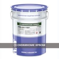 Снеж-Про Антикоррозионное покрытие для защиты от коррозии подви Снежинские краски s-kraski-5-3