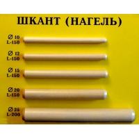 Березовые нагели (шканты, черенки). Размер 1.2 м под 25-е сверло Мир строительных материалов