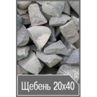 Щебень фр. 20-40 от производителя с доставкой