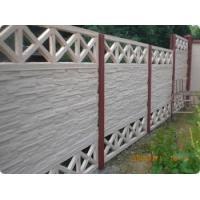 Забор железобетонный декоративный Компания Периметр