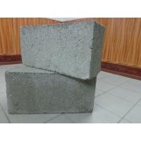 Блоки полистиролбетон Стройдом полнотелые