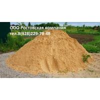 Песок строительный с доставкой или самовывозом