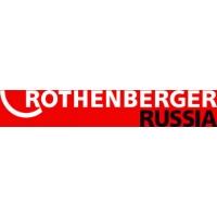 Профессиональное строительное оборудование и инструмент Rothenberger