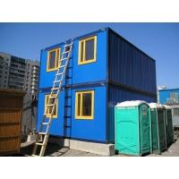 EuroBox-сборно-разборные блок - контейнеры .