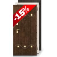 Стальные взломостойкие двери ЭЛЬБОР ОПТИМУМ