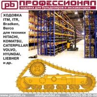 Гидромолоты для строительной техники Profbreaker PB