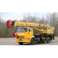 Автокран 25 тонн Камаз Галичанин КС 55713-1