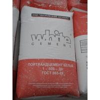 Белый цемент Щуровский цементный завод Цемент ПЦ 500-Д 0, Цем I 52,5 H