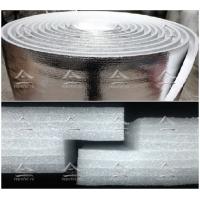 Утеплитель Тепофол® тип В, 50 мм