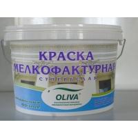 Краска фасадная Олива