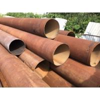 Труба стальная бу 720мм 720*8 720*9 720*10 под восстановление в