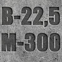 Бетон М300 (В 22,5) с доставкой