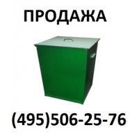 Мусорный контейнер 0,75 м3  бк-0,75