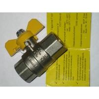 Кран универсальный шаровой Ду 15 мм, PROFACTOR