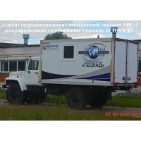 Станция гидродинамических исследований скважин СГИ ЛСГ-10 ГАЗ