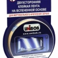 Двухсторонняя клейкая лента для крепления зеркал (пена) UNIBOB
