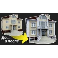 Архитектурные легкие фасадные элементы декора.  Собственное производство