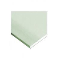 Гипсокартонный лист влагостойкий ГКЛВ Магма 2500х1200х12,5