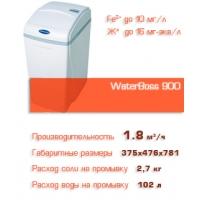 Фильтр Waterboss 900