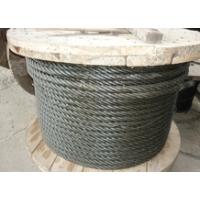 Канат грузоподъемный ГОСТ 3062 одинарной свивки типа лк-о констр