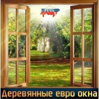 Деревянные Евро Окна от производителя Русь