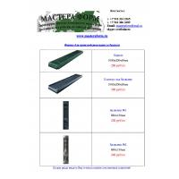 Формы для изготовления перил и балясин ООО Мастера форм