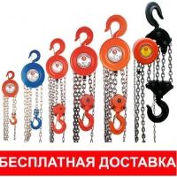 Таль ручная, электрическая (тельфер), передвижная г/п 0,5-15т