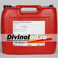 Всесезонное трансмиссионное масло Divinol Hypoid-Getriebeoel SAE 85W-140