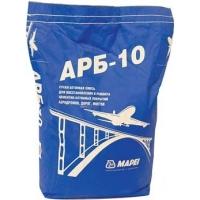 Быстротвердеющая бетонная смесь АРБ10 МАПЕИ