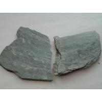 Продам натуральный природный камень  Плитняк сланец