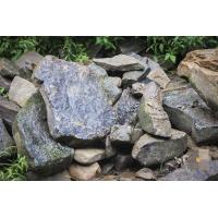 Ландшафтный натуральный камень с доставкой.