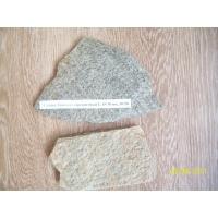 продам природный камень ЗЛАТОЛИТ