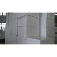 Пенопласт, плиты (ПСБ-С 15, 25, 35, 50)